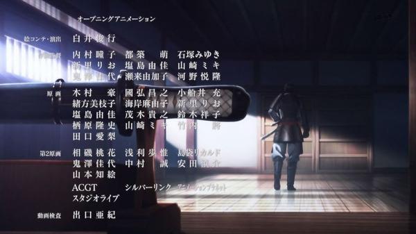 「活撃 刀剣乱舞」2話 (49)
