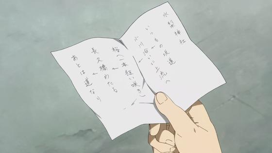 「氷菓」第22話 最終回 感想  (13)
