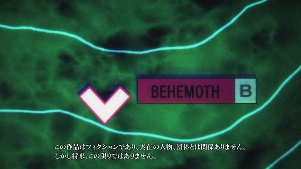 フルメタ4期 3話感想 (3)