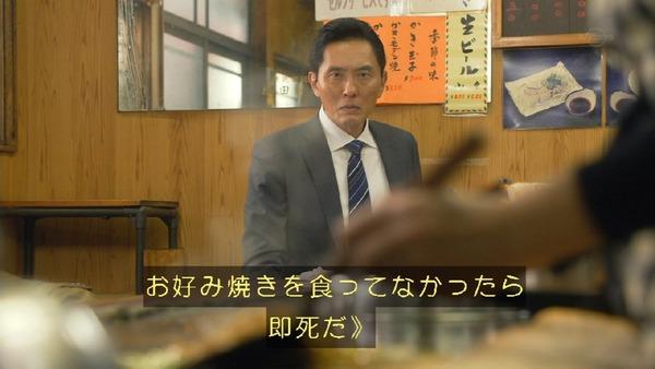 「孤独のグルメ Season6」1話 (30)