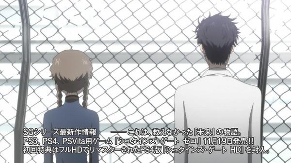 STEINS;GATE(シュタインズ・ゲート) (83)