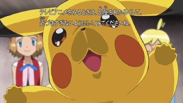 「ポケットモンスターXY&Z」 (1)