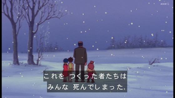 「未来少年コナン」第23話感想 画像 (108)