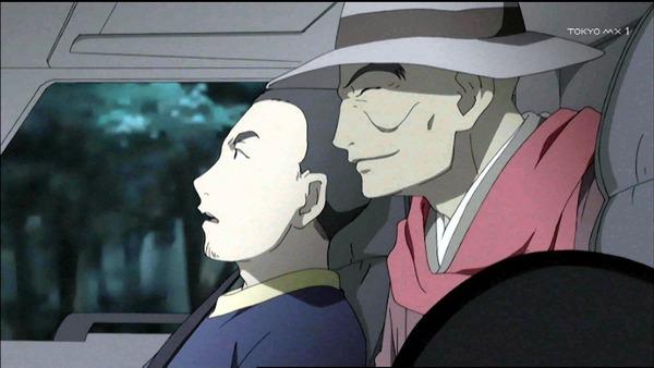 「地獄少女 宵伽」4期 10話(2期 12話) (34)