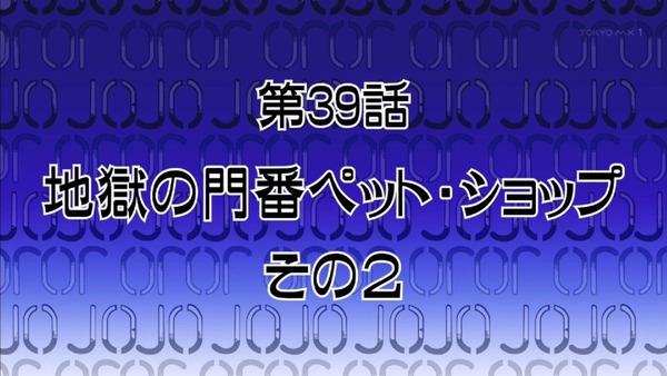 ジョジョの奇妙な冒険 エジプト編 (55)
