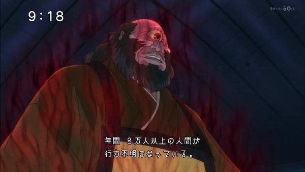 「ゲゲゲの鬼太郎」6期 2話感想 (53)
