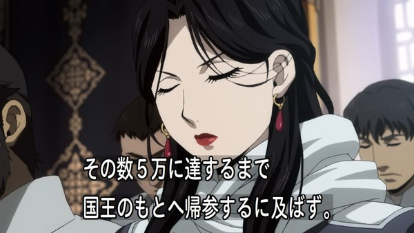「アルスラーン戦記 風塵乱舞(2期)」2話 (38)