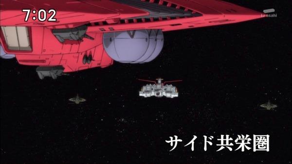 「機動戦士ガンダム UC0096」16話 (1)