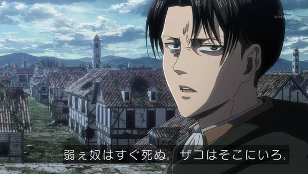 「進撃の巨人」51話感想 (89)