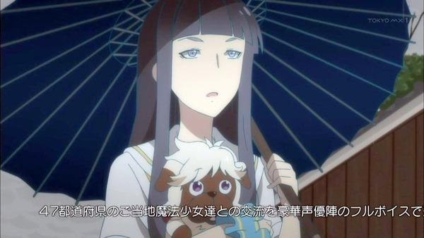 魔法少女大戦 (11)