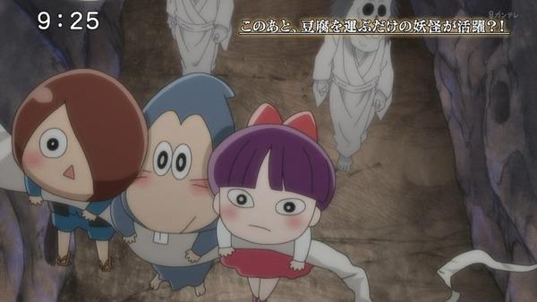 「ゲゲゲの鬼太郎」6期 60話感想 (44)