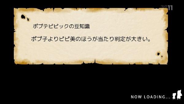 「ポプテピピック」4話 (27)