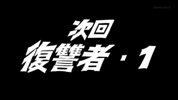 「プラネット・ウィズ」2話感想 (45)