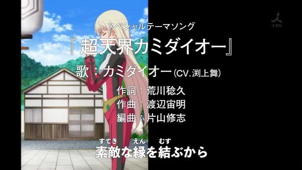 「アクションヒロイン チアフルーツ」1話 (13)