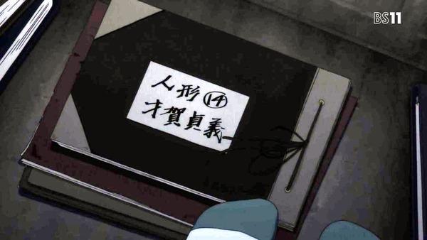 「からくりサーカス」3話感想 (36)
