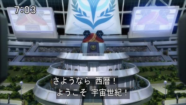 「機動戦士ガンダム UC」1話感想 (9)