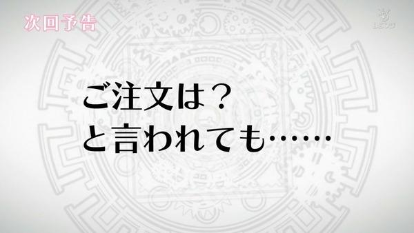 「ぱすてるメモリーズ」1話感想 (61)