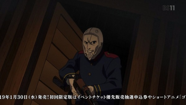 「ゴールデンカムイ」23話感想  (75)