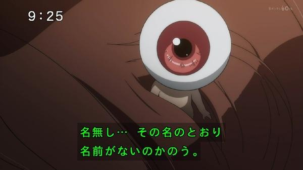 「ゲゲゲの鬼太郎」6期 19話 (63)