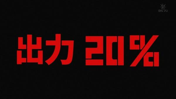 「モブサイコ100Ⅱ」2期 13話感想 (4)