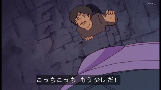 「未来少年コナン」第12話感想 (110)