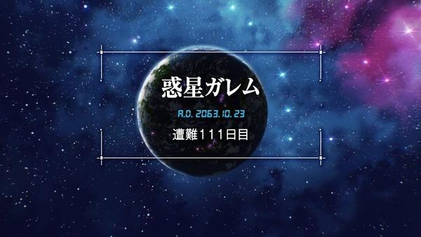 「彼方のアストラ」10話感想 (84)