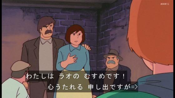 「未来少年コナン」第18話感想 画像 (39)