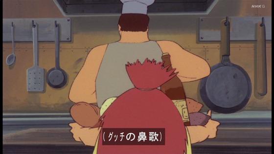 「未来少年コナン」第4話感想 (11)