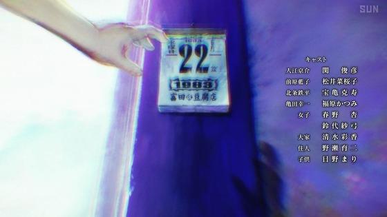 「ひぐらしのなく頃に 業」第9話感想(画像)考察 (61)