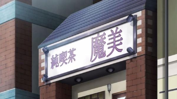 「斉木楠雄のΨ難」2期 24話(最終回)感想 (91)