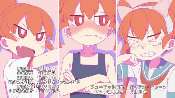 「上野さんは不器用」3話感想 (40)
