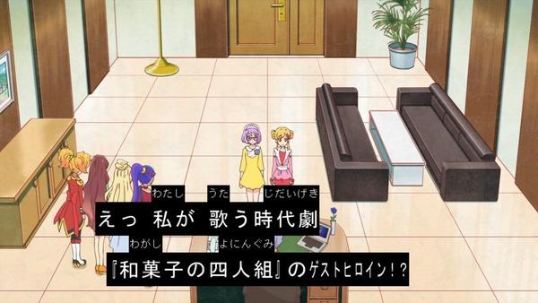 「アイカツスターズ!」第72話 (33)