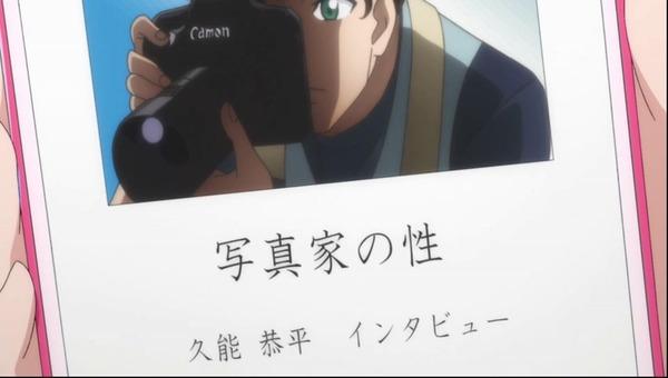 「ゲゲゲの鬼太郎」6期 78話感想 (33)