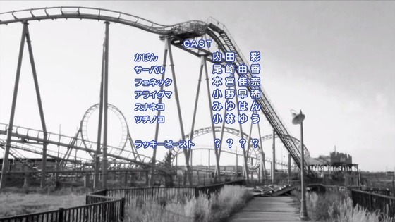 「けものフレンズ」6話 (42)