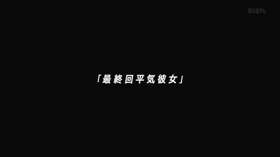 「かくしごと」第10話感想 (108)