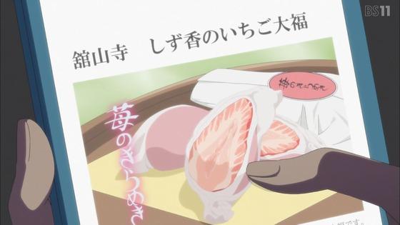 「ゆるキャン△ SEASON2」2期 3話感想 (13)