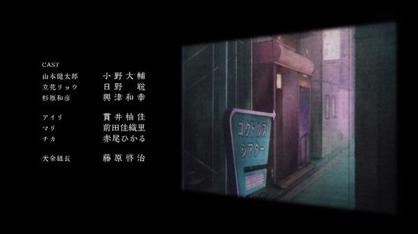 「Back Street Girls ゴクドルズ」4話感想 (59)