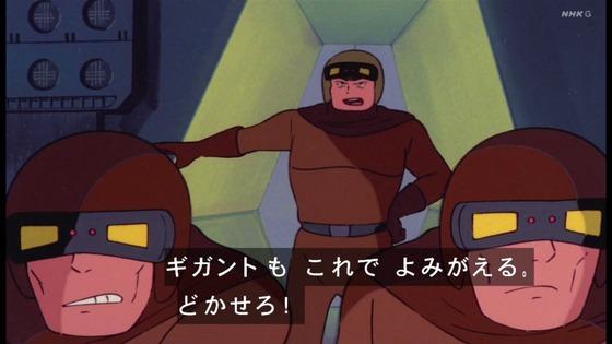 「未来少年コナン」第24話感想 画像 (25)