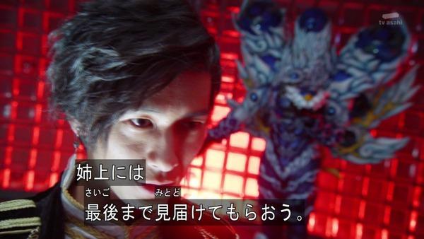 「仮面ライダーゴースト」 (17)