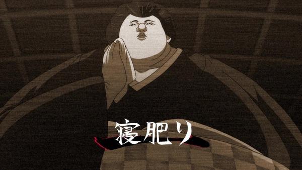 「ゲゲゲの鬼太郎」6期 94話感想 画像  (20)