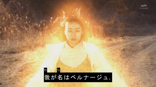「仮面ライダービルド」29話 (50)