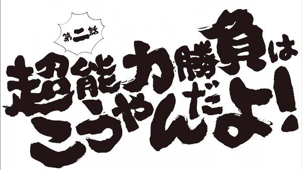 「ヒナまつり」2話感想 (13)