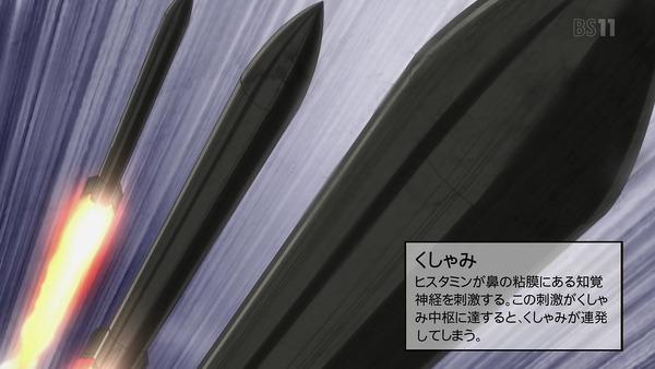 「はたらく細胞」5話感想 (38)