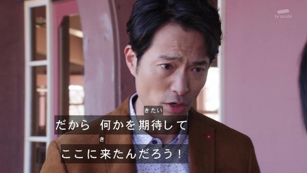 「仮面ライダービルド」21話 (44)