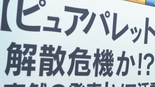 「アイカツフレンズ!」28話感想  (91)