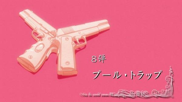 緋弾のアリアAA (59)