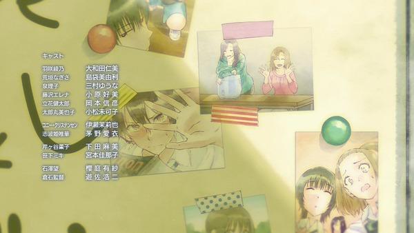 「はねバド!」6話感想 (84)