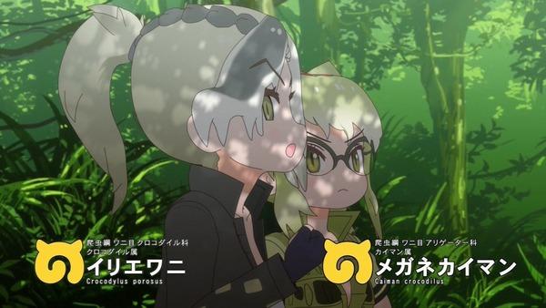 「けものフレンズ2」第5話感想 (6)