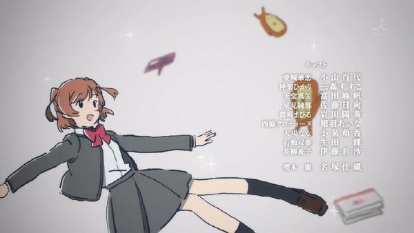 「少女☆歌劇 レヴュースタァライト」4話感想 (78)