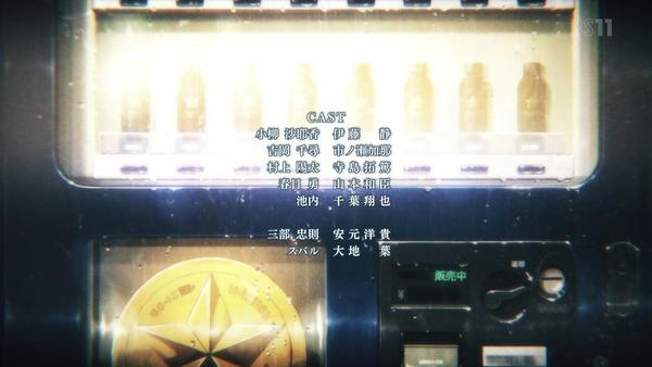 「グレイプニル」第6話感想 画像 (74)